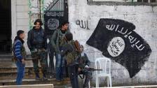 Al-Qaeda chief calls for unity amid jihadist schism