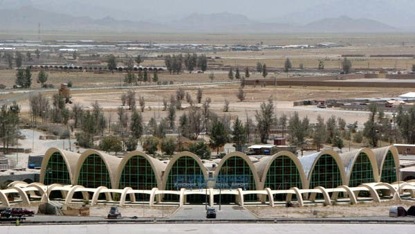 Kandahar zip code
