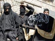 """الائتلاف السوري: """"داعش"""" مجرم وعدو لثورة السوريين"""