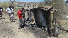 Tribe: drone attack kills 30 'Qaeda' suspects in Yemen