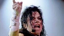 حتى في مماته.. مايكل جاكسون يحقق الدخل الأكبر