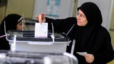 Former army chief, leftist are only candidates in Egypt presidential poll