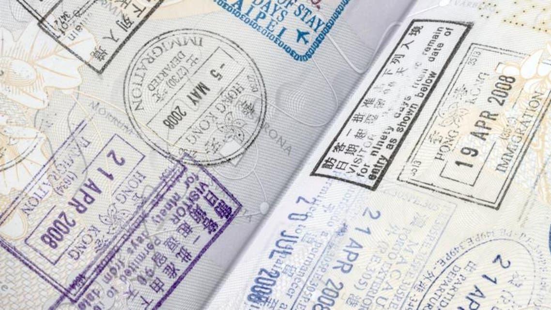 KSA passport