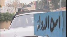 """سرّ السيارات المفخخة في """"بريتال"""" اللبنانية"""