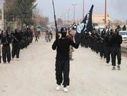 صحيفة: القاعدة تجند داعش