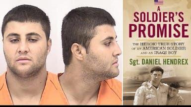السجن في أميركا لمغتصب عراقي ساعد على اعتقال صدام