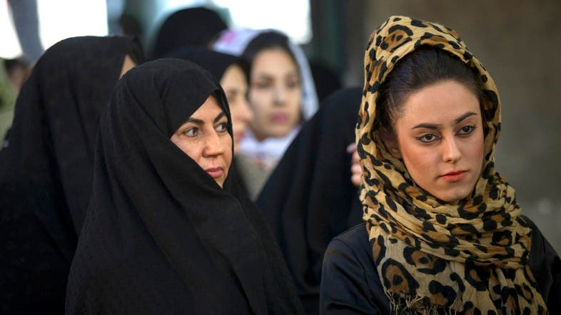 iran women difficulties they faced during Gender inequality and discrimination: the case of iranian women.