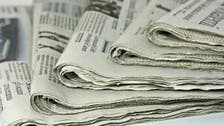 Kuwait shuts papers for breaking 'coup tape' media blackout