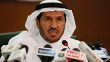 13 new cases of MERS virus detected in Saudi Arabia