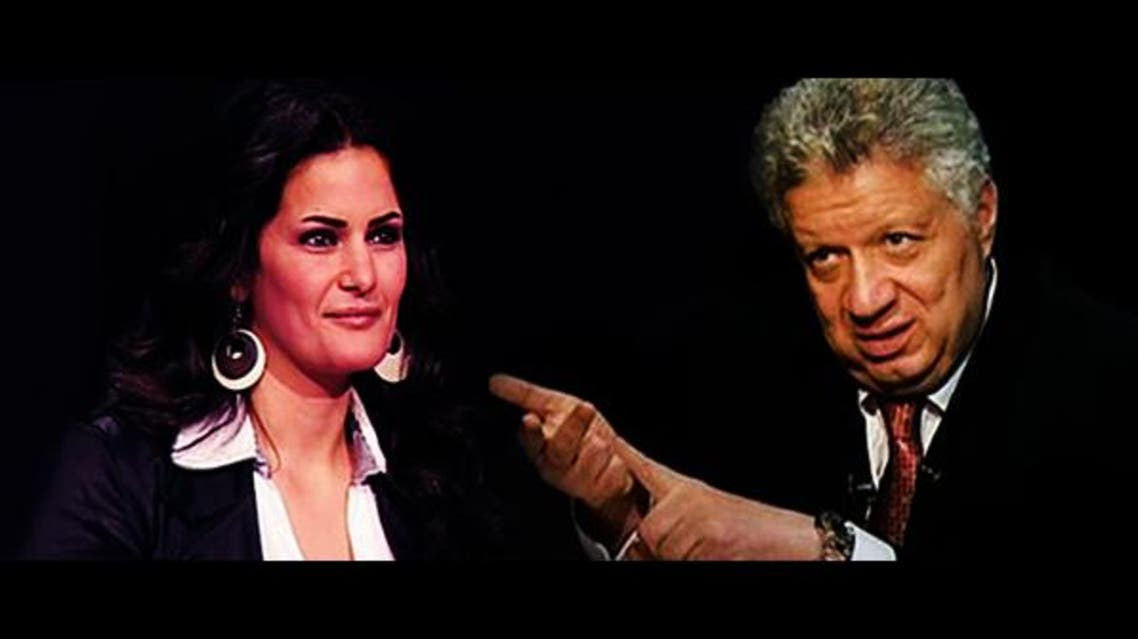 مرتضى منصور و سما المصري