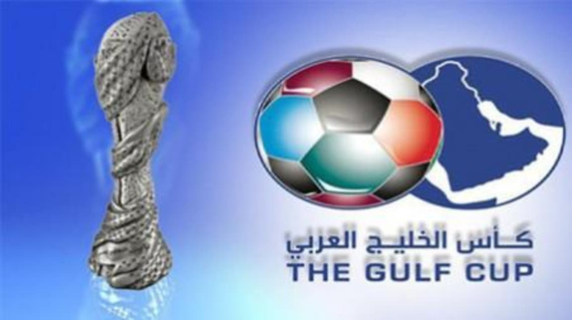 بطولة الخليج