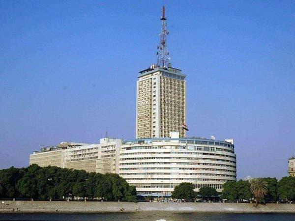 كورونا يدخل مبنى تلفزيون مصر.. تتبع المخالطين لمصابة