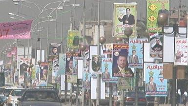 الأسماء المتوقعة لرئاسة الحكومة المقبلة في العراق