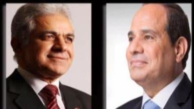 رسمياً.. السيسي وصباحي يتنافسان على رئاسة مصر