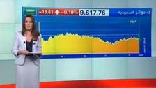 """سوق السعودية تتراجع ومؤشر """"دبي"""" يتجه لـ5 آلاف نقطة"""