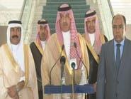 أول مسؤول سعودي يزور موريتانيا منذ عقود يصرح للعربية