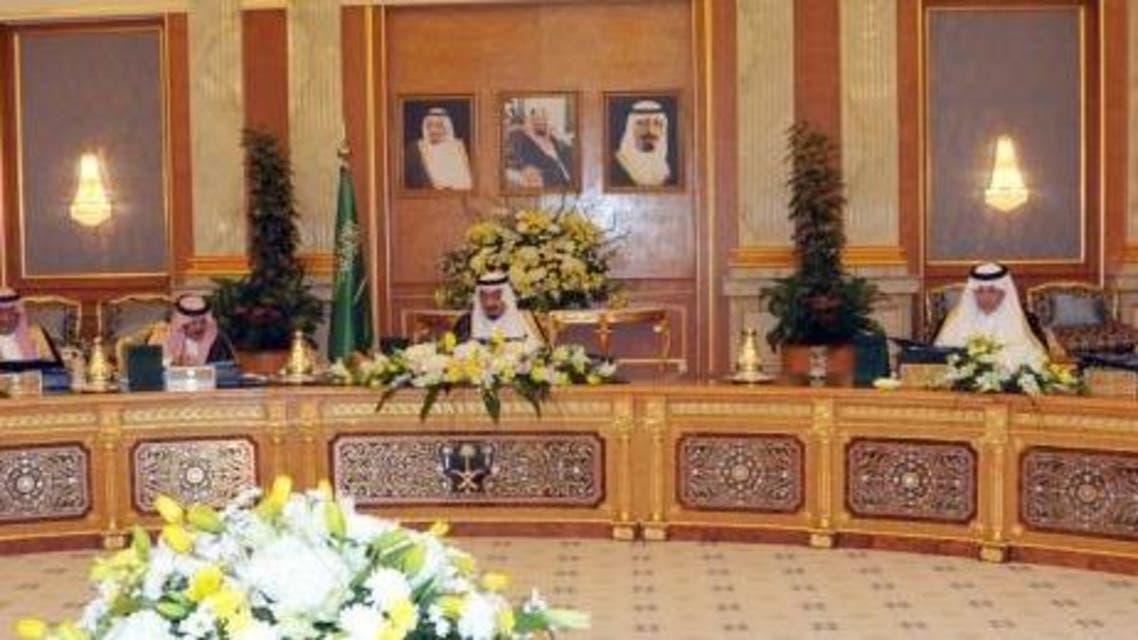 سمو ولي العهد يرأس جلسة مجلس الوزراء
