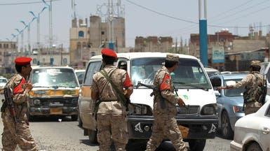 اليمن.. الحوثيون يعرقلون حركة الطيران الدولي