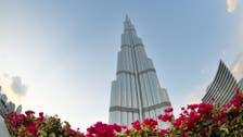 Dubai's Emaar Properties reports 55% profit rise