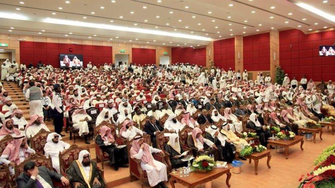 مؤتمر الإرهاب