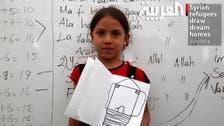 Syrian refugees draw dream homes