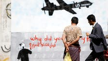 Court orders U.S. to open up on drone attacks