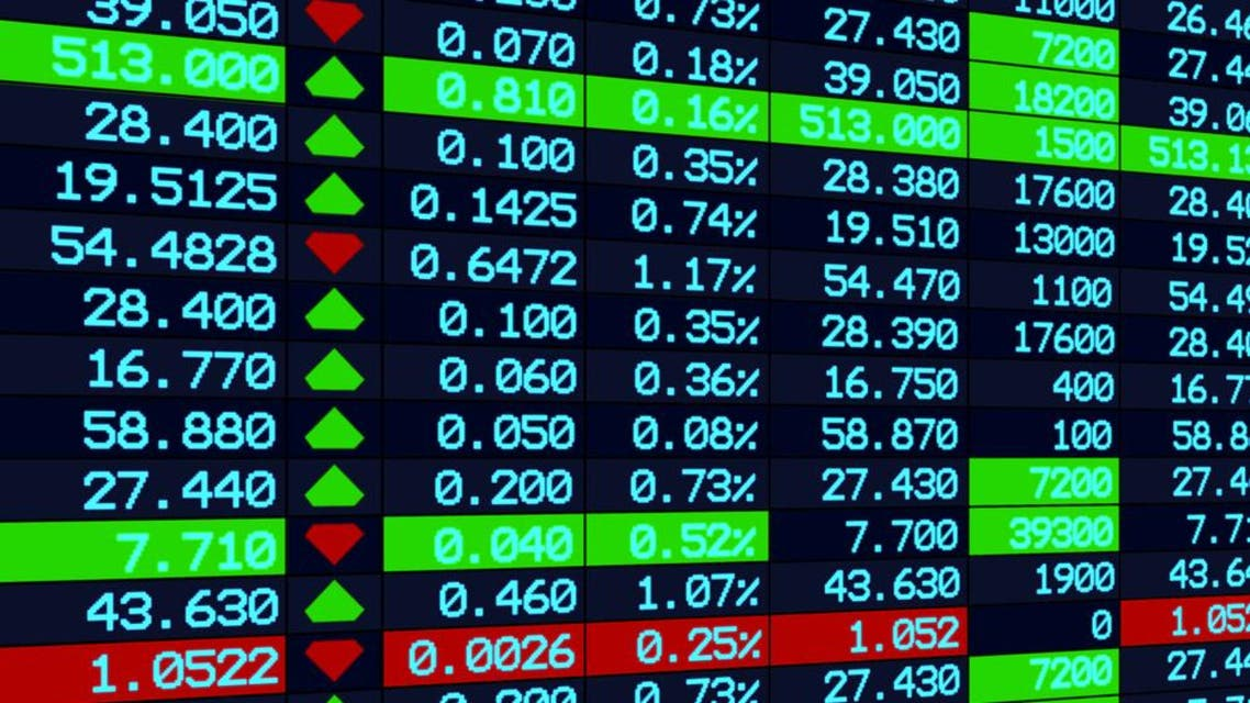 Dubai's share index was up on Tuesday after a 2.9 percent rise on Monday. (File photo: Shutterstock)