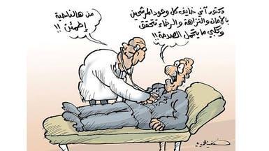 """شعارات المرشحين العراقيين.. مصدر سخرية على """"فيسبوك"""""""