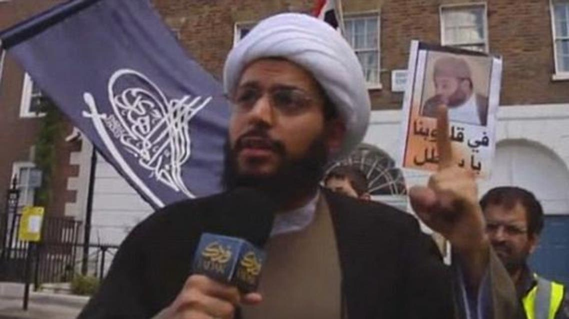 Sheikh Yasser Al-Habib pictured protesting outside the Kuwaiti embassy in London. (Photo courtesy: Daily Mail)