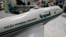 Flight booking rates from Saudi increase by 80%