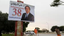 Libyan charter panel elects liberal as head