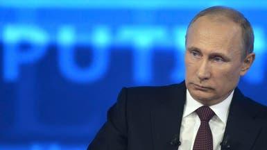 بوتين يأمر قواته بالعودة بعد مناورات قرب أوكرانيا