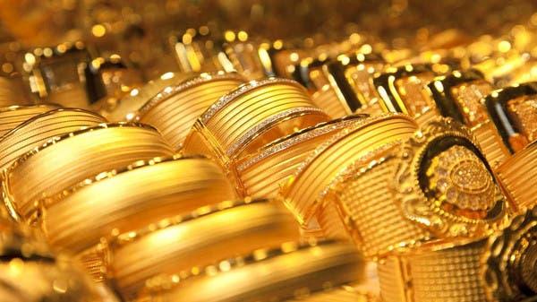 Saudi Arabia Sees 60 Increase In Gold