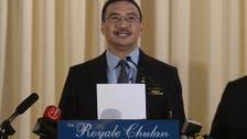 Malaysia approves international investigation into missing flight