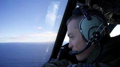 الطائرة المفقودة: خريطة جديدة للبحث عنها