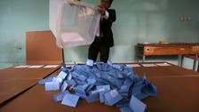 Afghan election result delayed due to fraud probe