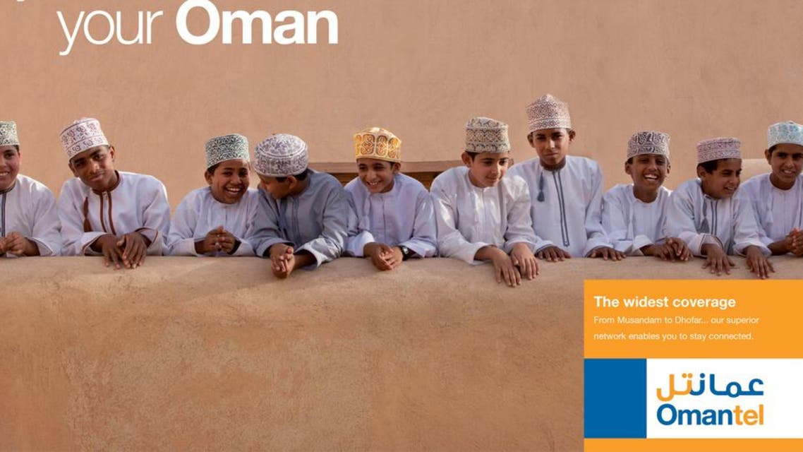 Omantel offers fixed-line, mobile and internet services. (Photo courtesy: Omantel)