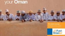 Oman raises $530m from sale of 19% of Omantel