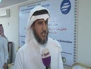 السعودية تستثمر 150 مليار ريال بمحطات تحلية المياه