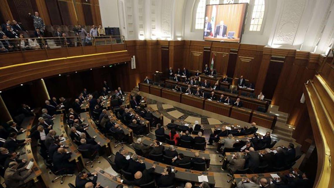 برلمان لبنان