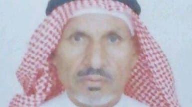 اختفاء مسن سعودي في صحراء عرعر