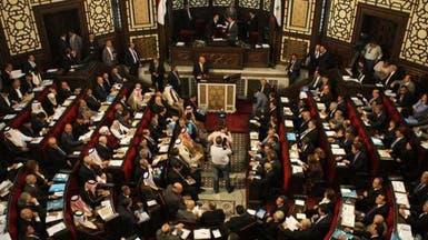 وزير سابق يرشح نفسه للانتخابات الرئاسية في سوريا
