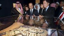 Hajj exhibit opens in Paris, displays Kabaa's Kiswa