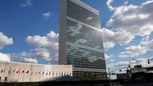 ابو طالبی کیلیے امریکی ویزا، اقوام متحدہ سے ایرانی رابطہ
