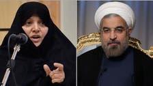 ایران: خاتون اول کی فضول خرچی، روحانی پر تنقید