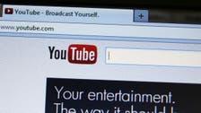 Saudi Arabia to regulate local YouTube channels