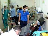 30 دولة بباريس لتقصي المسؤولين عن كيميائي سوريا