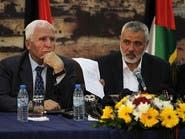 """حماس وفتح ترفضان دعوة أميركية لـ""""اجتماع اقتصادي"""""""