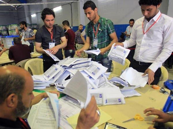 استكمال الاستعدادات لتصويت العراقيين في الخارج