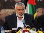 حماس تشارك في اجتماع السلطة الفلسطينية رداً على خطة ترمب